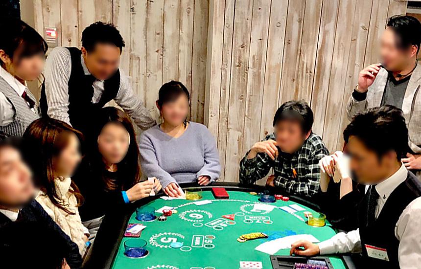 日本カジノ学院,アラサー,婚活,恋活,東京,パーティ,恵比寿,代官山,出会い,大人