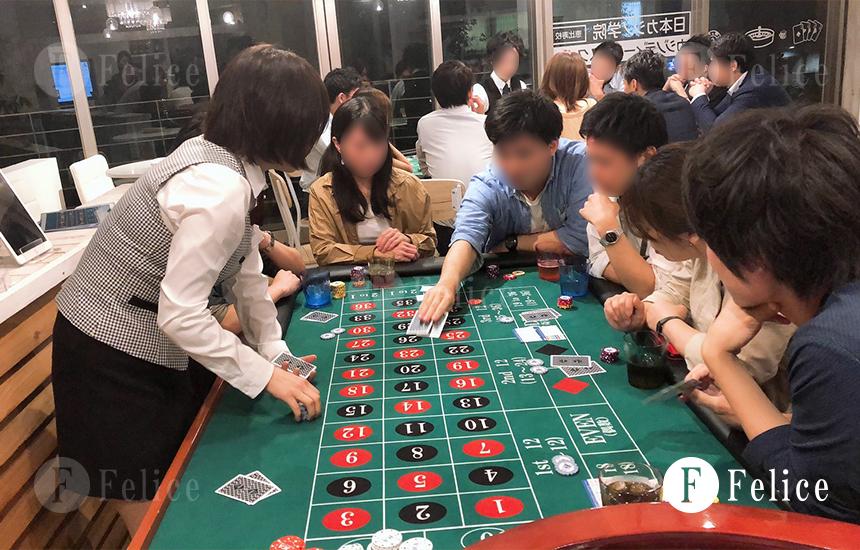 日本カジノ学院,夜景,大人,出会い,飲み放題,婚活パーティ,恋活パーティ,オフ会,街コン,彼氏欲しい,彼女欲しい,恵比寿